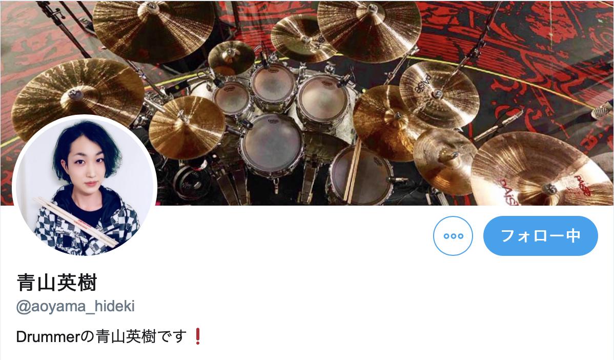 babymetal-aoyama-profile