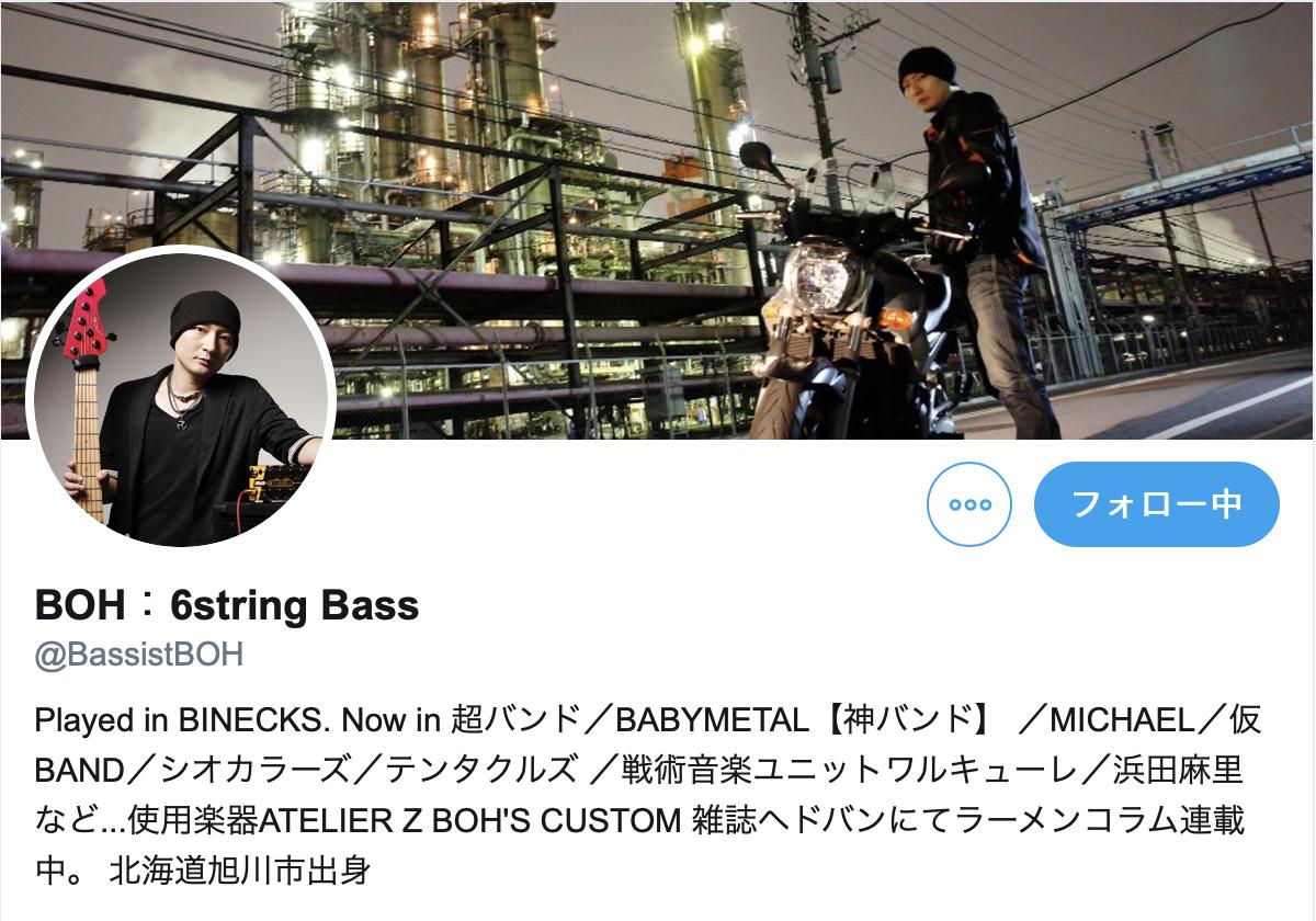 babymetal-boh-profile