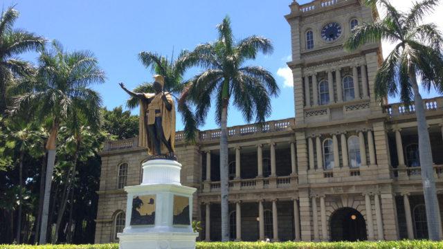 HAWAII 旧市庁舎