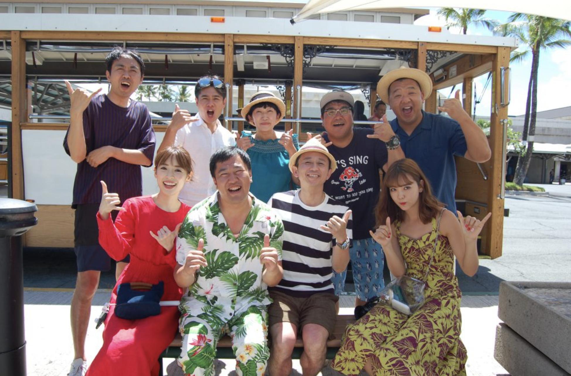 有吉の夏休み2018