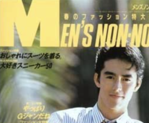 阿部寛 MEN'SNONNO