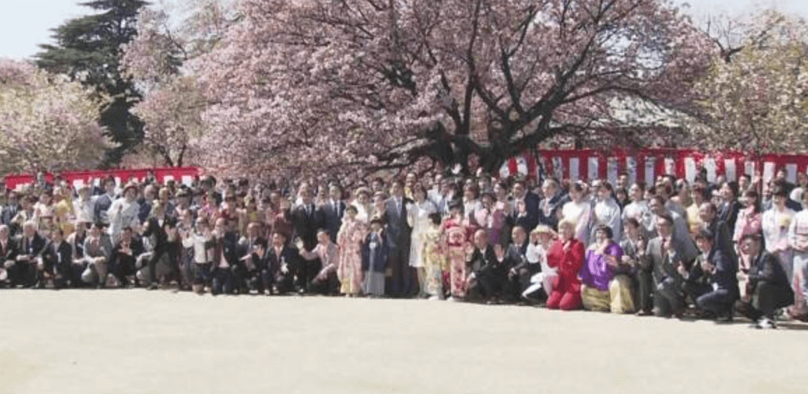 桜を見る会 集合