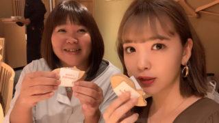 藤田ニコル,母親,藤田美奈子