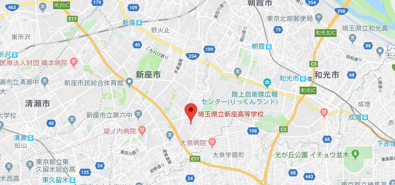 埼玉県立新座高等学校,地図