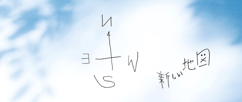 スノスト ファン クラブ 会員 数