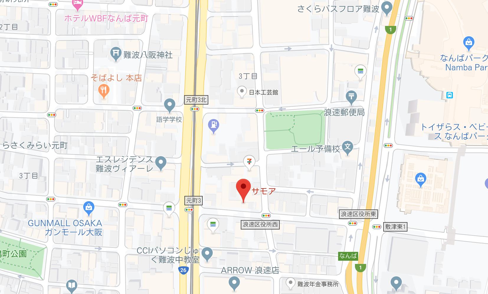 ミルクボーイ,珈琲館サモア,地図