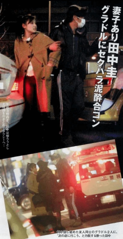 田中圭,FLASH