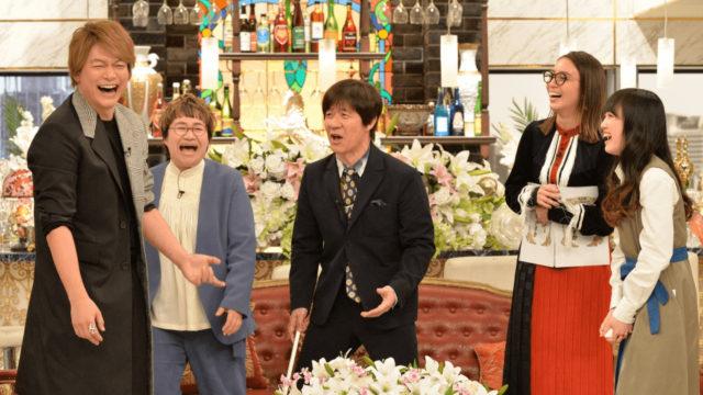 香取慎吾,八木優希,内村カレンの相席どうですか
