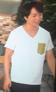 櫻井翔,ダサい私服