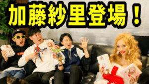 プリンス姫スイーツTV