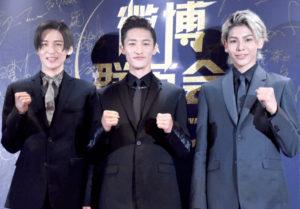 ラウール,Weibo受賞式典