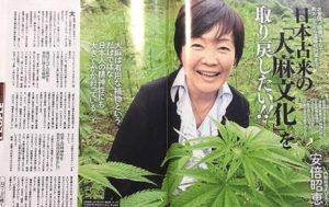 昭恵夫人 学歴