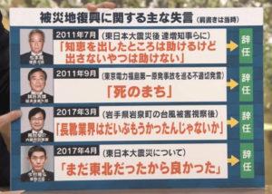 富川悠太、報道ステーション
