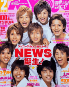 NEWS初期メンバーの脱退理由と人数、脱退したメンバーの現在は ...