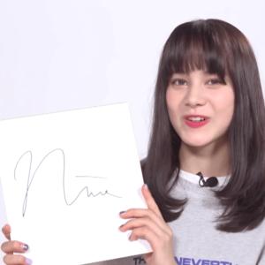 ニナのサインB