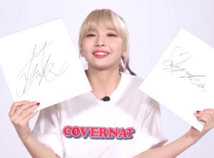 マユカのサイン候補