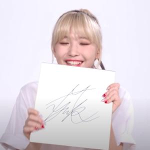 マユカのサインB