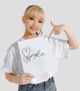 マユカの公式サイン