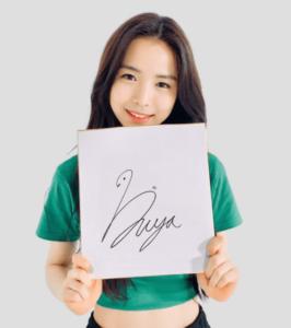 マヤの公式サイン