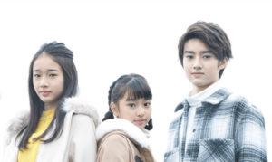 藤岡弘の長男、次女、三女