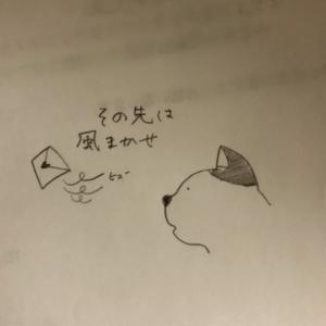 森七菜が描いたイラスト