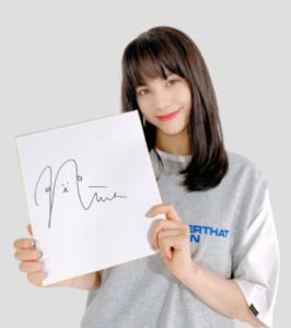 ニナの公式サイン