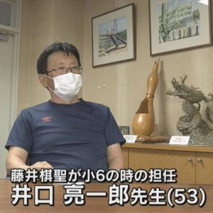 井口亮一郎先生