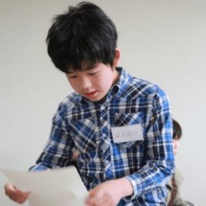 藤井聡太の小学時代