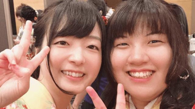 室田伊緒と中澤沙耶