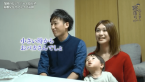 島太星の兄・有希と嫁と子供