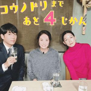 江口のりこ『ぴったんこカン☆カン』出演