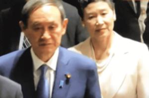 菅義偉と嫁の真理子夫人(令和発表2019年)