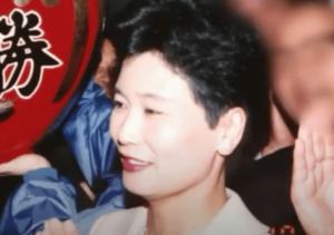 菅義偉の嫁・真理子夫人(1996年)
