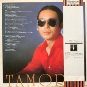 タモリのレコード