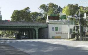伊藤健太郎の事故現場