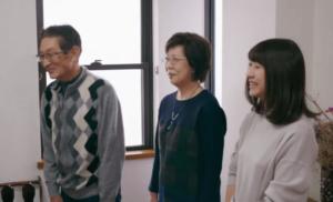 杉田陽平の父親と母親と姉