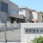 京田辺市田辺中学校の正門外観
