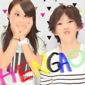 道枝駿佑と姉