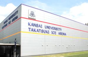 関西大学のアイスアリーナの外観