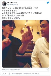 佐藤健の匂わせ「指輪」