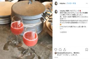 貴田理沙のイチゴジュースインスタ投稿