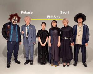 幾田りらとセカオワメンバーの身長比較検証