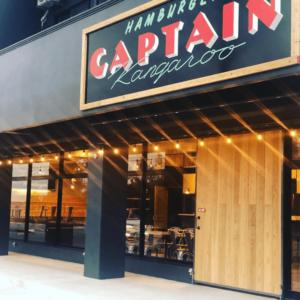 【レストラン】キャプテンカンガルー沖縄