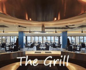 【レストラン】ザ・グリル