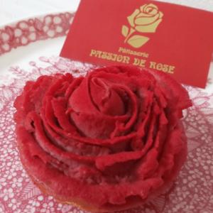 Passion de Roseのローズ