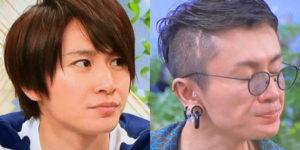 髪型が変わった安田章大
