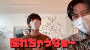 『ISLAND TV』で目黒蓮にイケメンボイスを披露する谷村龍一