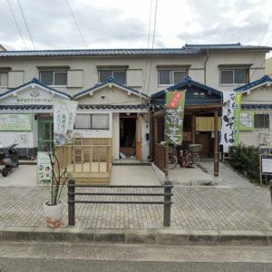 さらば森田の実家の自宅の外観