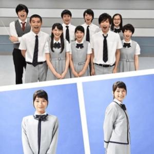 芳根京子と表参道高校合唱部