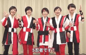 少年忍者の5忍者